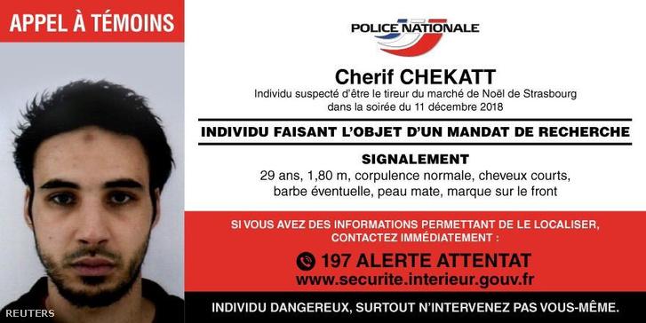 Chérif Chekatt