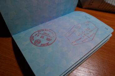 Hasznos, ha van pár ilyened az útleveledben :)