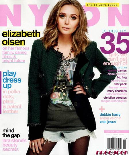 Dívány - Offline - Az Olsen-ikrek kishúga a címlapon 9fba7ed19c