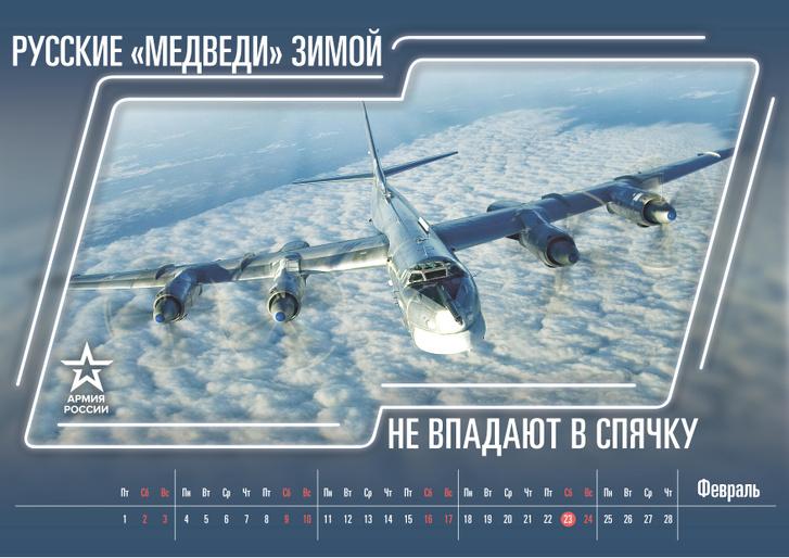 """""""Az orosz medvék nem alszanak téli álmot"""" – 1956 óta szolgálatban lévő Tupolev Tu-95-ös stratégiai bombázó, aminek NATO-kódja: Medve."""