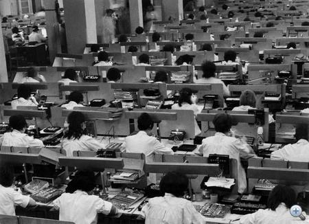 Dolgozó nők a hetvenes években.