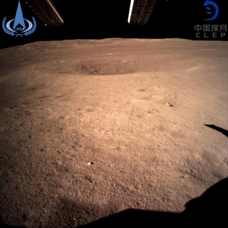 A landolás helyének déli oldala, ebben az irányban indul majd el a tervek szerint a távirányítású kínai holdjáró