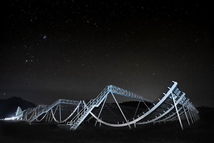 A CHIME rádióteleszkóp