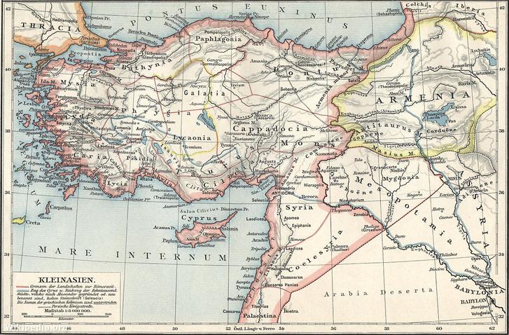 A Római Birodalom keleti határvidéke