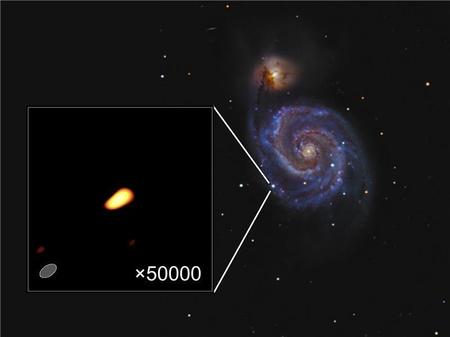 A galaxis és az SN2001dh szupernova. Kép: Rod Pommier 2011, Pommier Observatory, Portland, OR, USA valamint I. Martí-Vidal és kollégái.