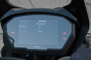 A legizgalmasabb beállításokat a motorkarakterisztika kapcsán kínálja a Tiger