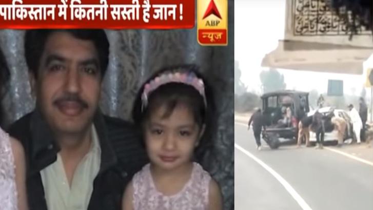 Zisan Dzsaved és lánya, jobb oldalt pedig a lövöldözés képe