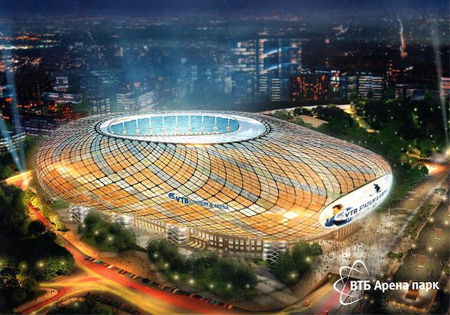 Az új Dinamo-stadion látványterve