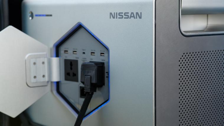 Lakókocsiban használnák újra a Nissan Leaf akkumulátorát