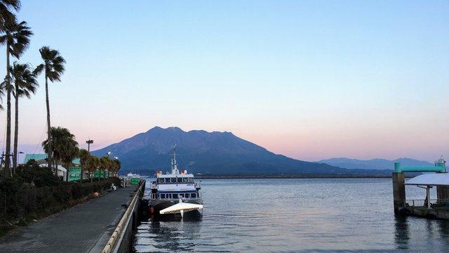 Vulkán lesen Kagosimánban