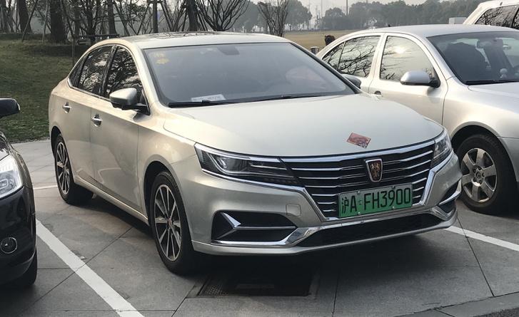 kínai villanyautók