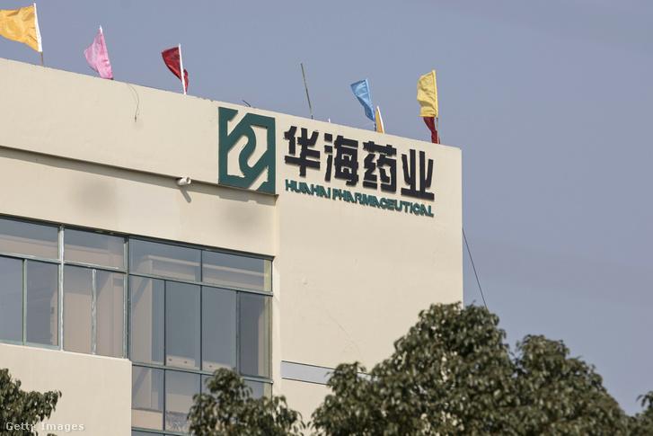 A Zhejiang Huahai Pharmaceuticals kínai hatóanyaggyártó cég épülete Kínában.