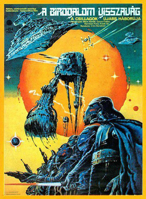 A Birodalom visszavág plakátja is hagy némi kívánnivalót maga után..