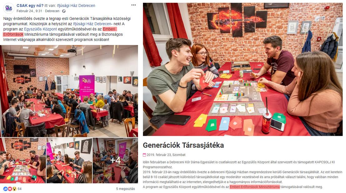 A Kőr Dáma Facebook oldalán és honlapján a program másnapján még meg említve volt az Emmi, mint támogató