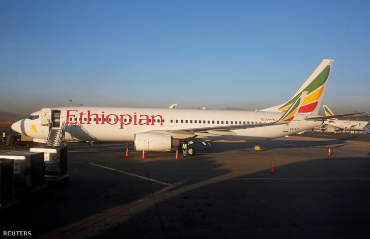 A légitársaság egyik hasonló gépe