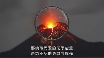 A Huawei megint képhamisítással bukott le
