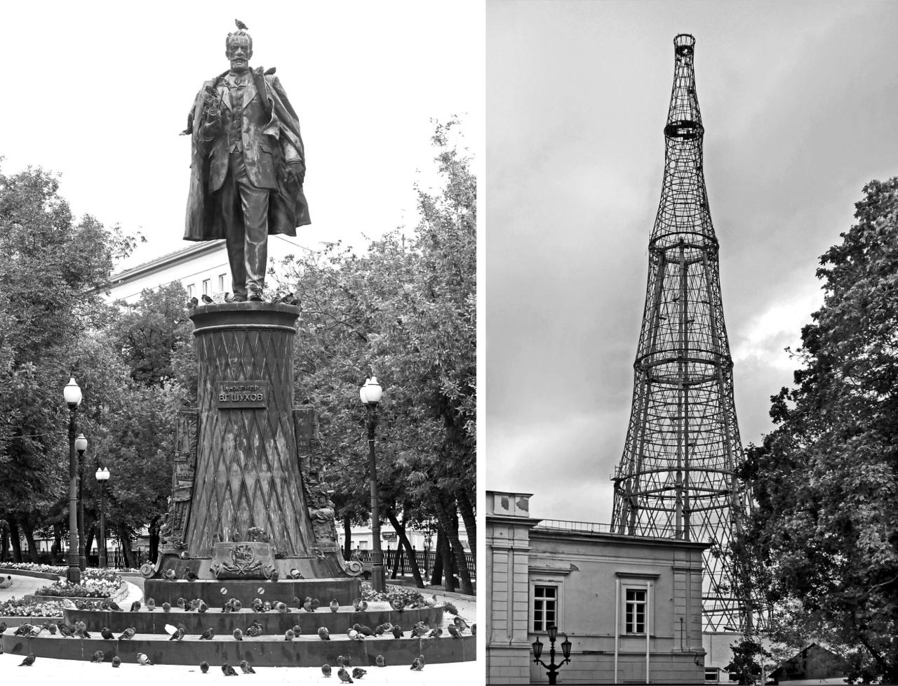 Vlagyimir G. Suhov szobra a Trurgenyevszkaja téren (a talapzat egy Suhov-féle tornyot mintáz). Jobbra: a Suhov-torony a Suhov utcában. Suhov igazi polihisztor volt: mérnök, építész és tudós, akinek neve leginkább az általa megálmodott hiperboloid fémszerkezetek révén vált ismertté szerte a világban.
