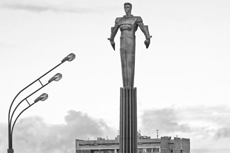 A szovjet-orosz tudomány dicsőségét hirdeti Moszkva alternatív műemlékvilága 0522534574
