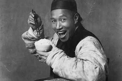 rizsevo ember