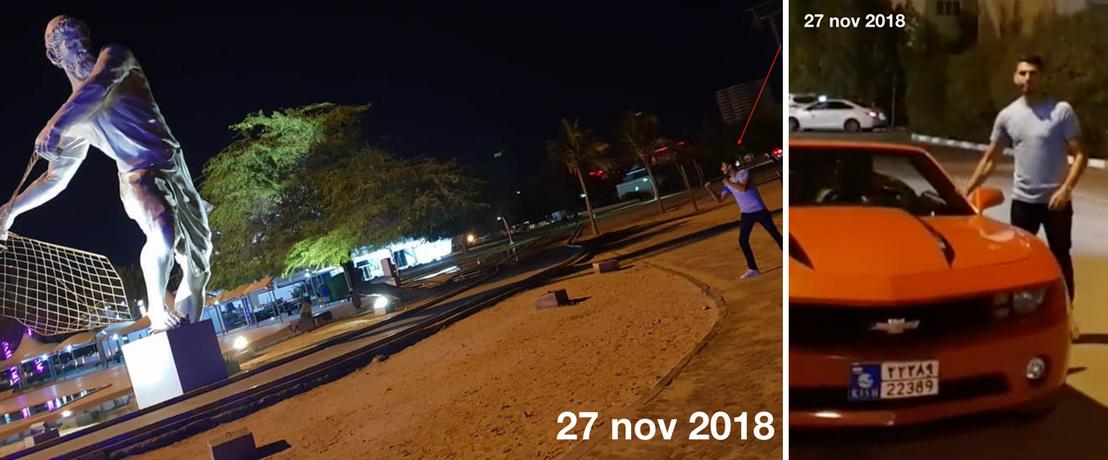 Gheiybe 2018. november 27-én posztolt magáról egy fotót, amin azzal vicceskedik, mintha bokszolni hívna egy méretes köztéri szobrot, és ugyanezen a napon egy videót is kitett, amin egy felismerhető rendszámú, piros Chevrolet Camaro mellett áll.