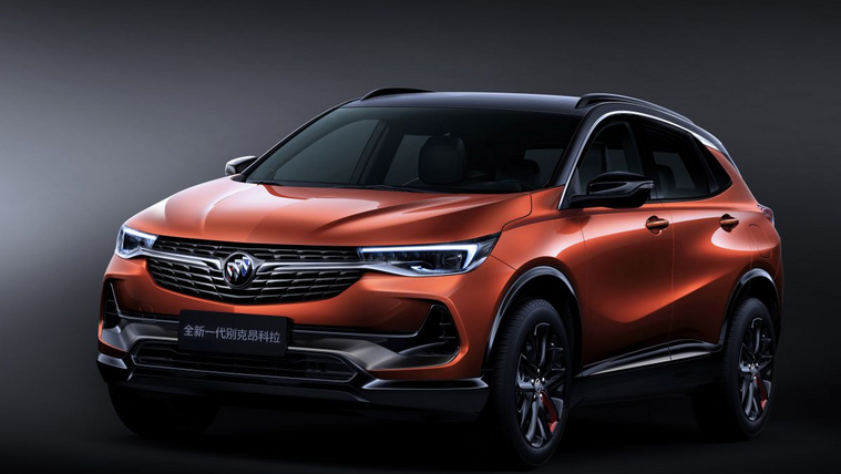 Így néz ki az Opel Mokka valódi utódja