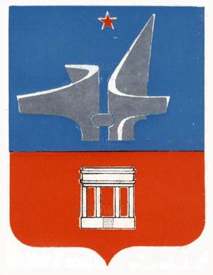 Szombathely régi címere