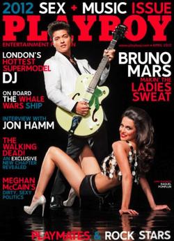 bruno-mars-playboy-cover 386x536