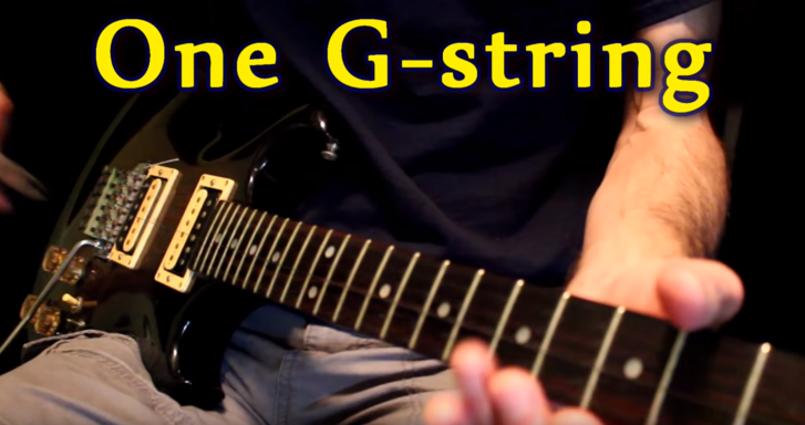 onegstring.PNG