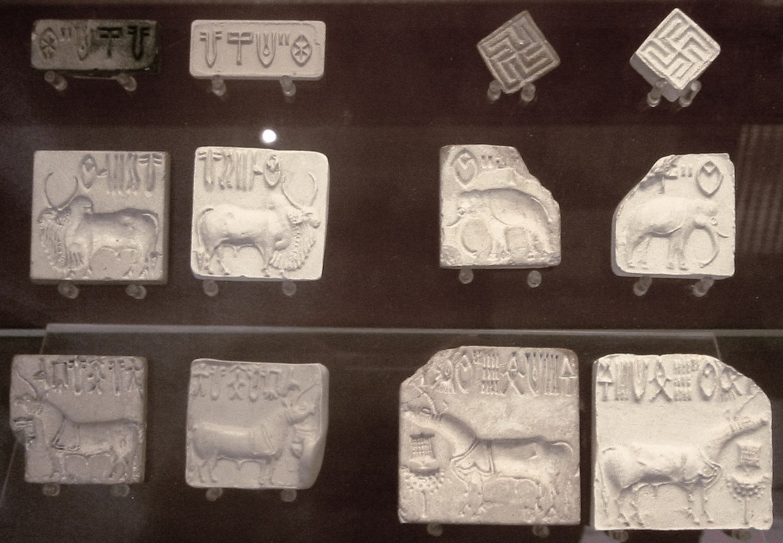 Harappai pecsétnyomó formák