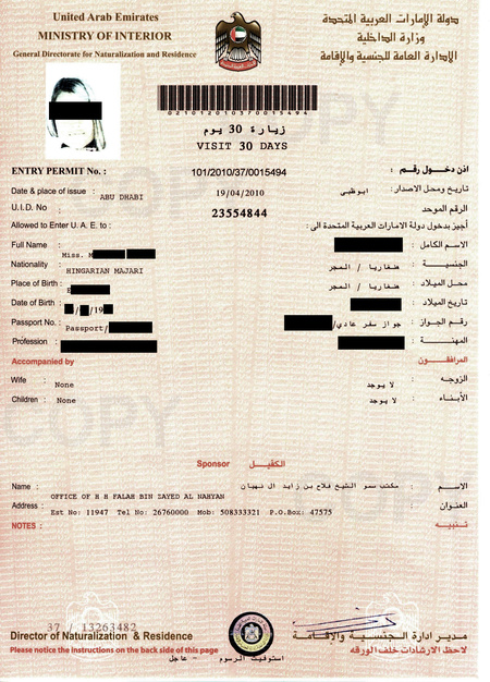 Az állítólagos vízum