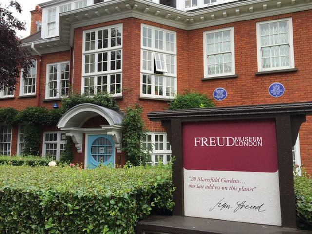 A londoni Sigmund Freud Múzeum