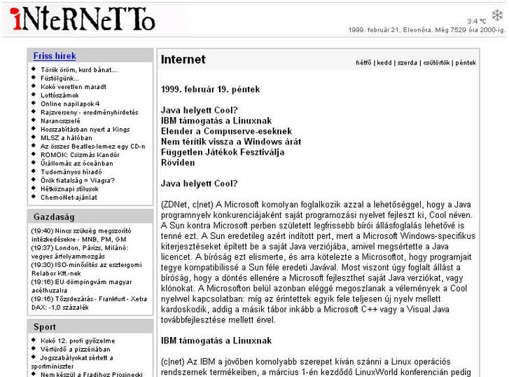 Internetto képernyőmentés 1999-ből