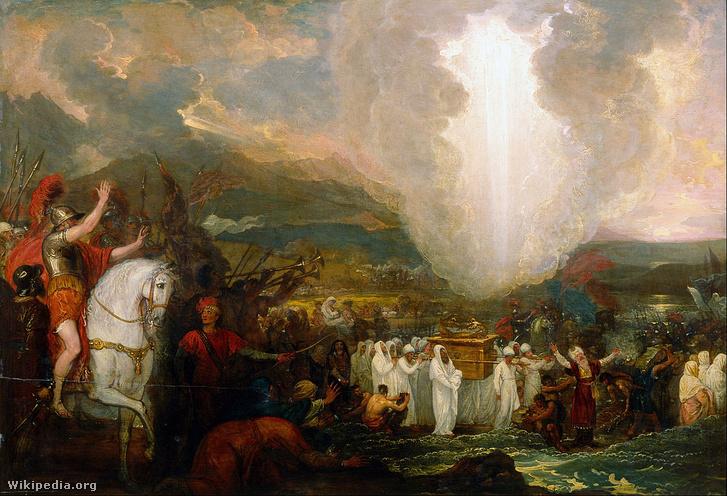 Józsué átkel a Jordán folyón a frigyládával (Benjamin West festménye, 1800)