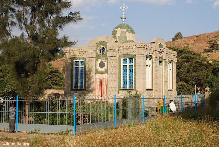 Az axumi Tábla-kápolna, a frigyláda állítólagos őrzési helye