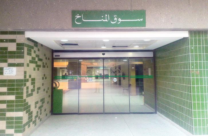 A parkolóház bejárata