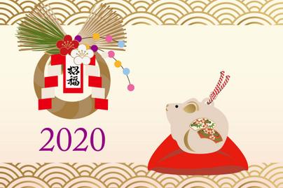 kinai-horoszkop-2020