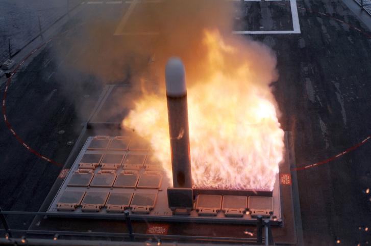 Az Mk-41-es amerikai rakétavédelmi rendszer