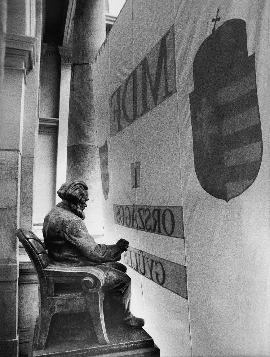 Az MDF első országos gyűlése a Marx Károly Közgazdasági Egyetem aulájában 1989. március 12-én.