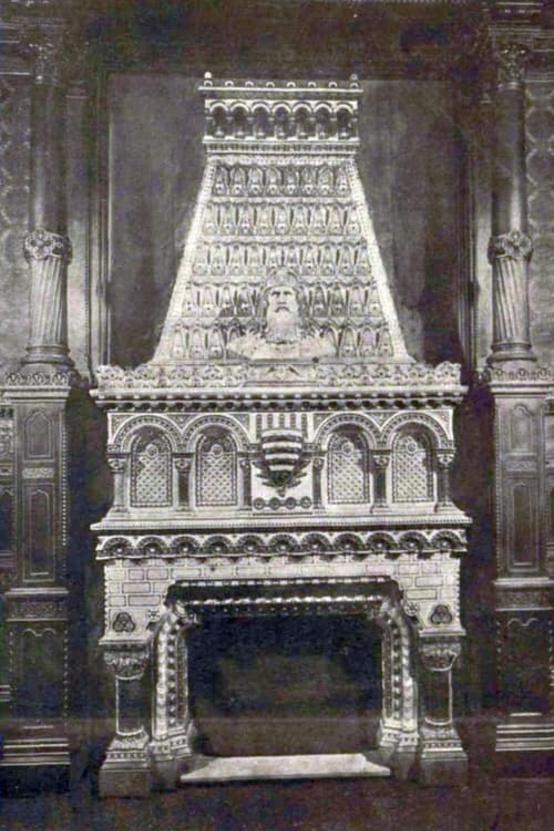 Az eredeti kandalló egy archív fotón
