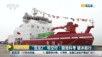 Üzembe helyezték Kína első saját gyártású jégtörőjét