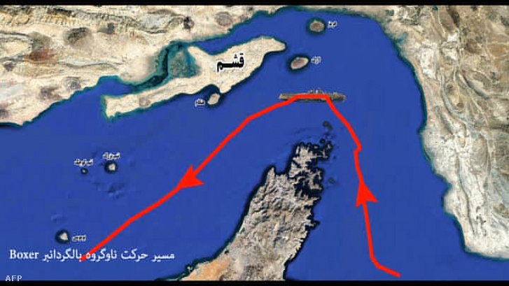 A brit olajszállító hajó, a Stena Impero, amelyről úgy vélik, hogy az iráni vizeken lefoglalták Szaúd-Arábia felé vezető útján.