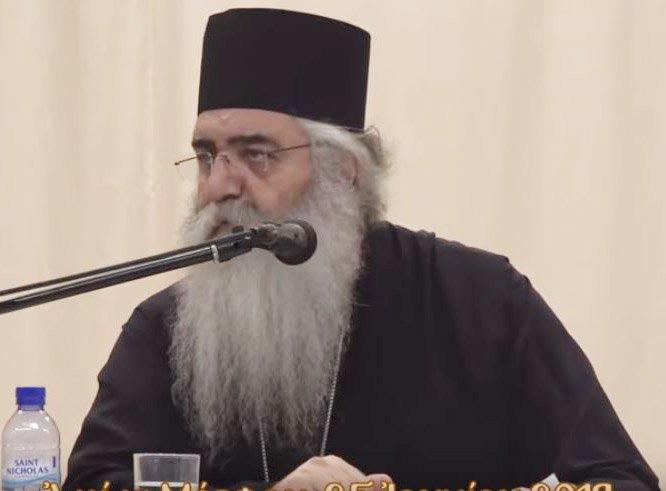 bishop-of-morphou