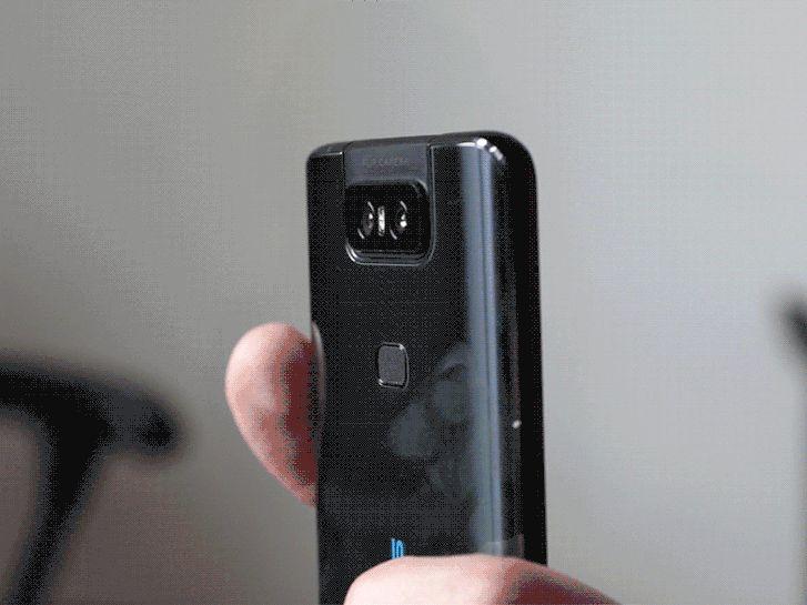 Az Asus Zenfone 6 megoldása