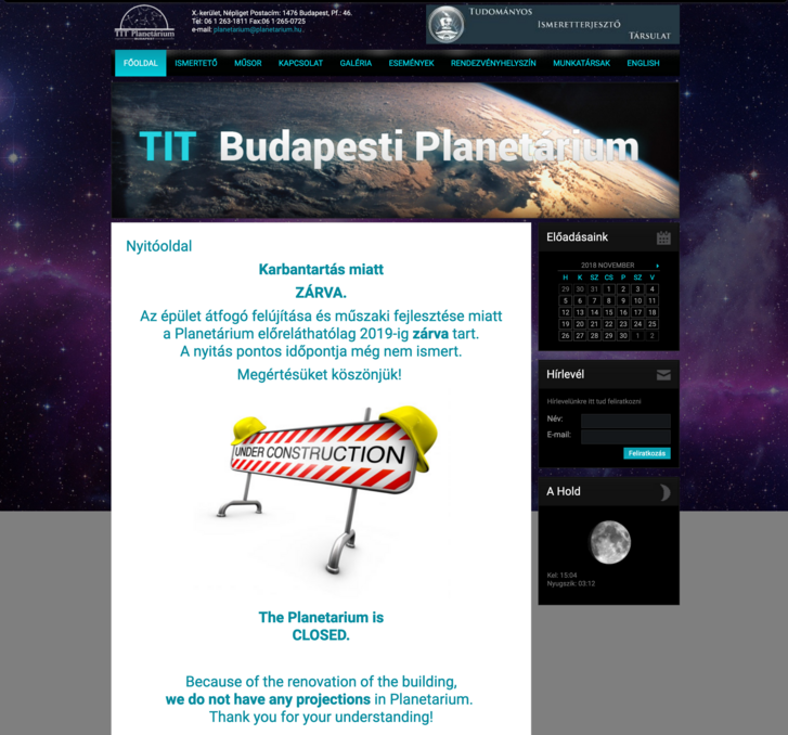 A Planetárium honlapjának utolsó verziója, ahogy azt az archive.org/waybackmachine megőrizte