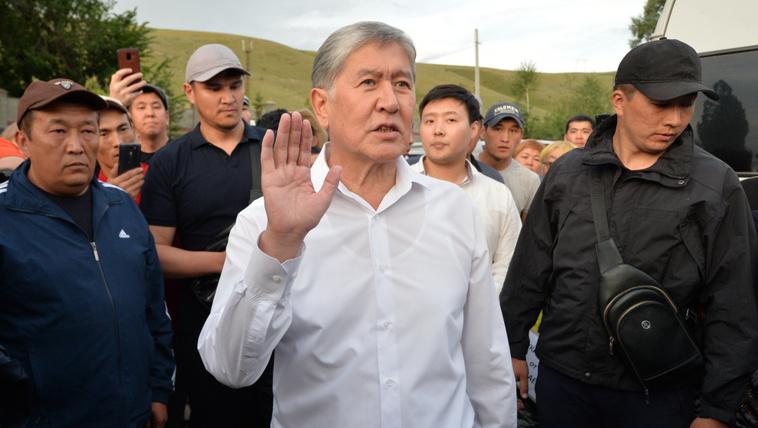 Megadta magát a volt kirgiz elnök