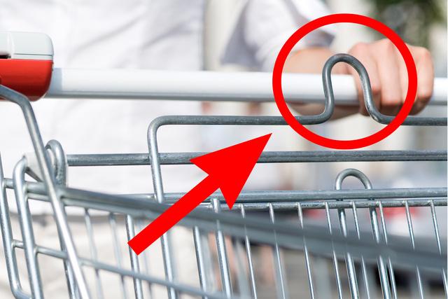 Mi az a hurokszerű valami a bevásárlókocsin?