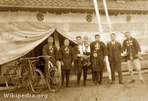 Kong ō Gumi munkások a 20. század elején