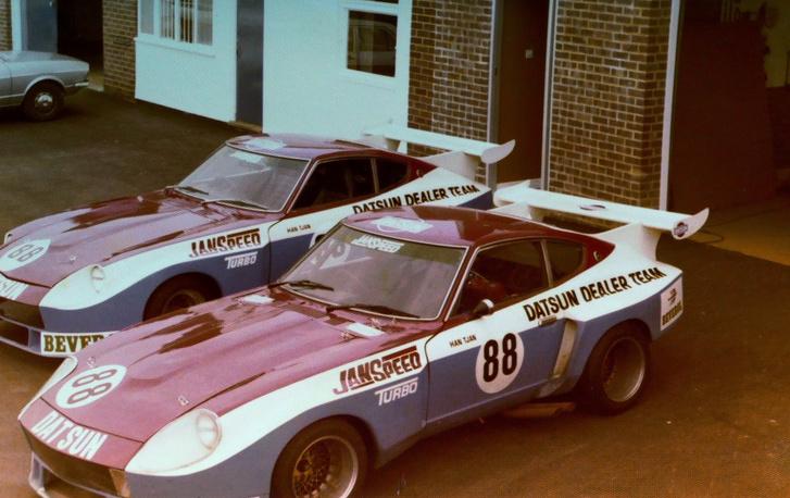 1977-ben a Janspeed készítette fel a Group 5-autókat a Datsunnak