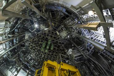 A reaktor alulnézetből.