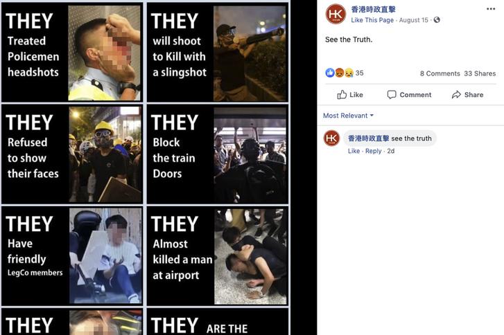 Facebook által blokkolt kínai propaganda oldalak
